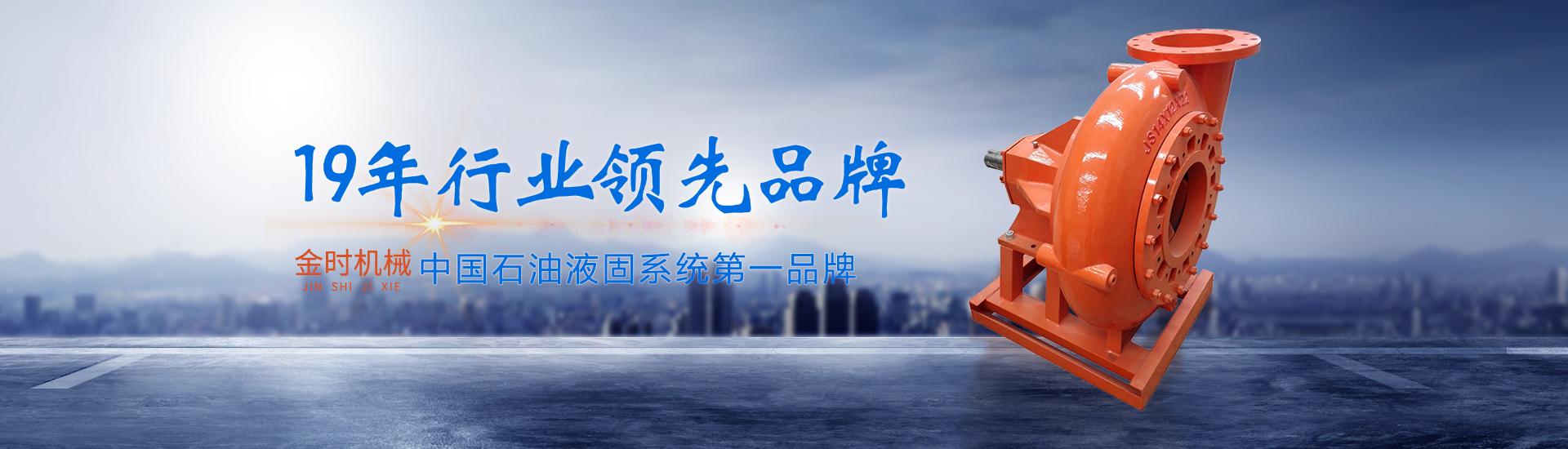 中文焦点图1
