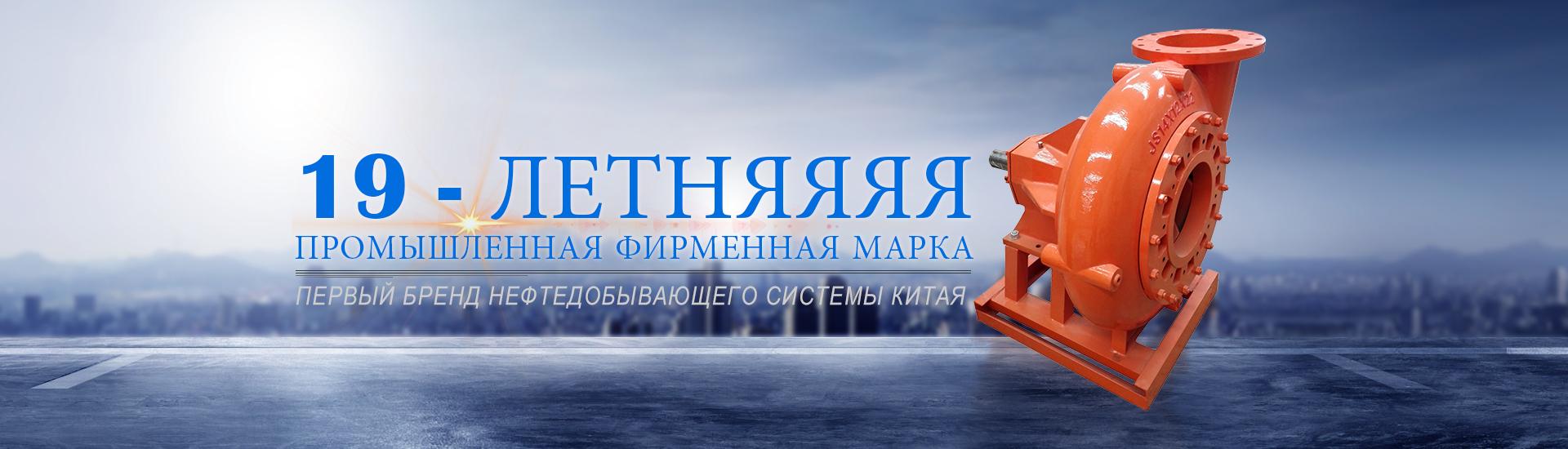 俄文焦点图1
