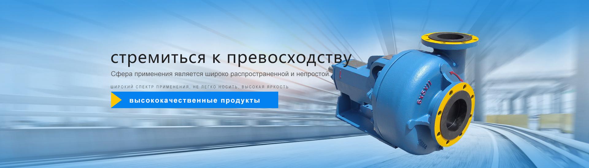 俄文焦点图3