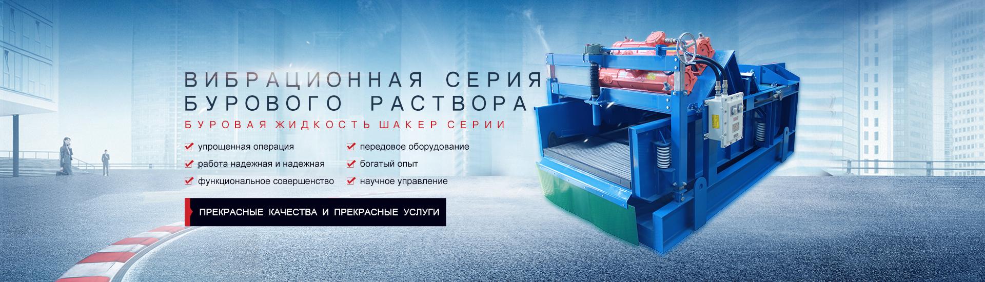 俄文焦点图2