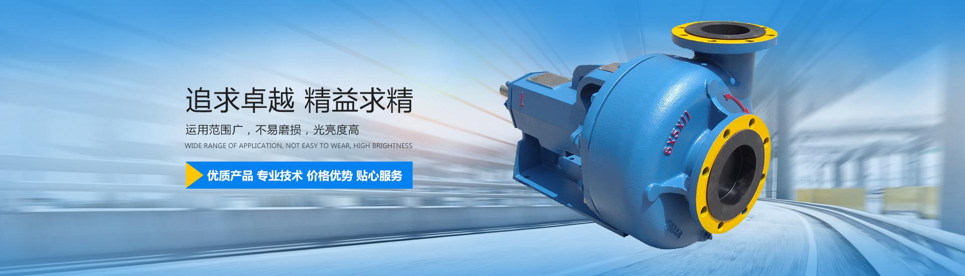 中文焦点图3