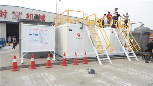 北京华油压裂返排液处理系统