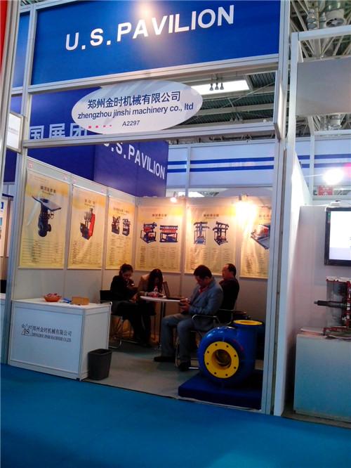 2013年国际石油石化技术装备展览会
