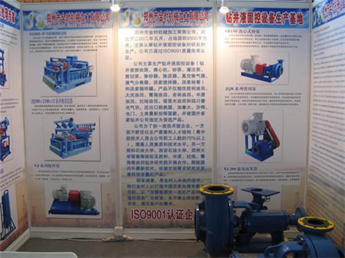 2009国际石油石油装备与技术展览会