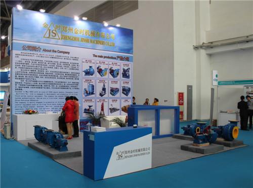 2014年国际石油装备与技术展览会