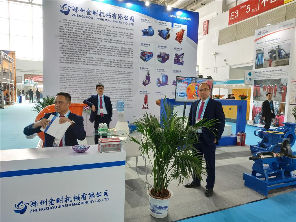 2019年北京国际石油装备与技术展览会