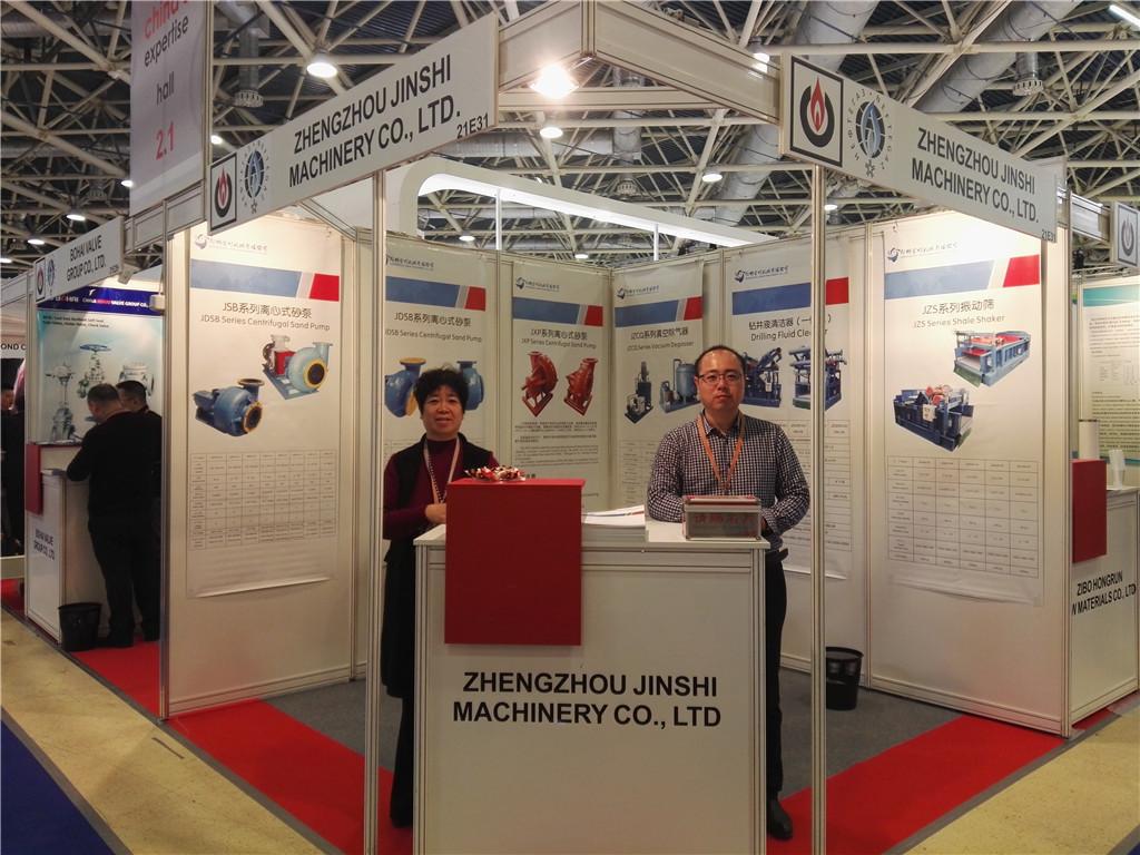 2018年俄罗斯国际石油装备与技术展览会