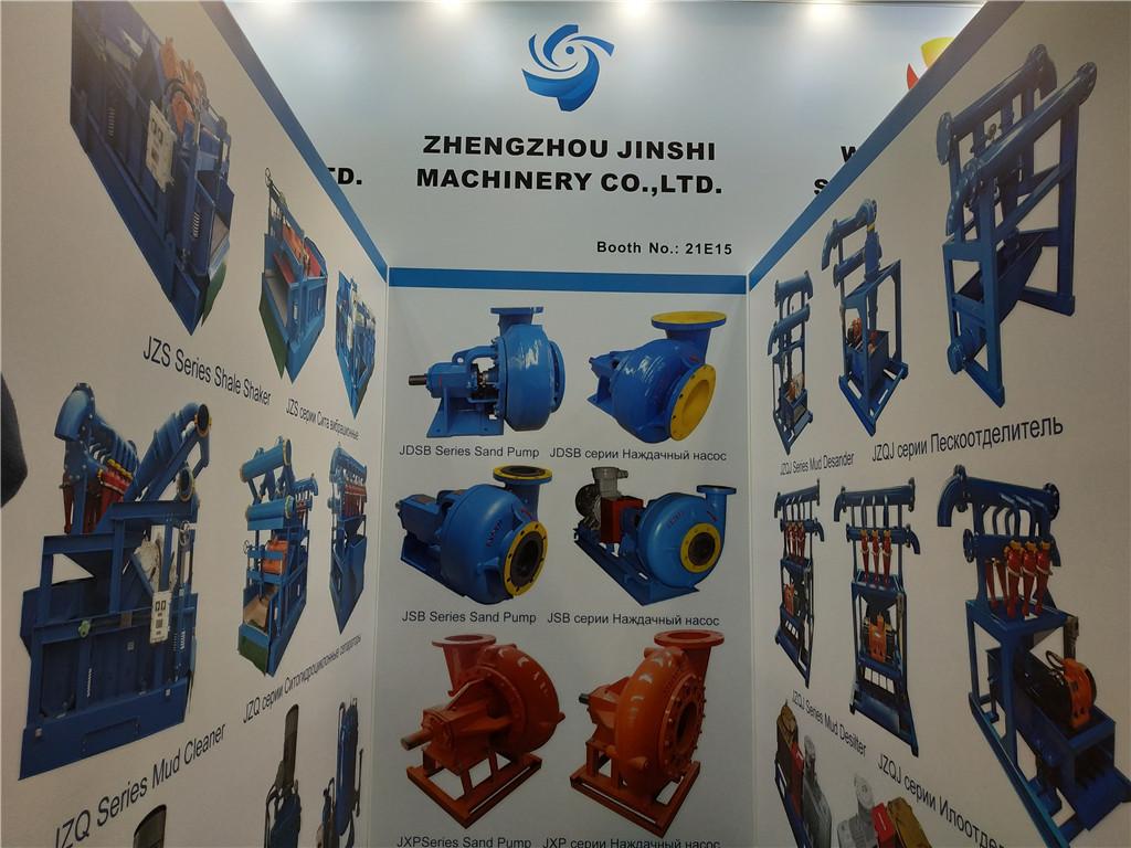 2019年俄罗斯国际石油装备与技术展览会
