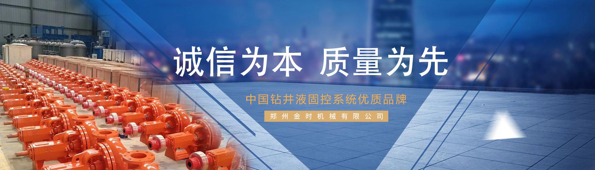 中文焦点图4